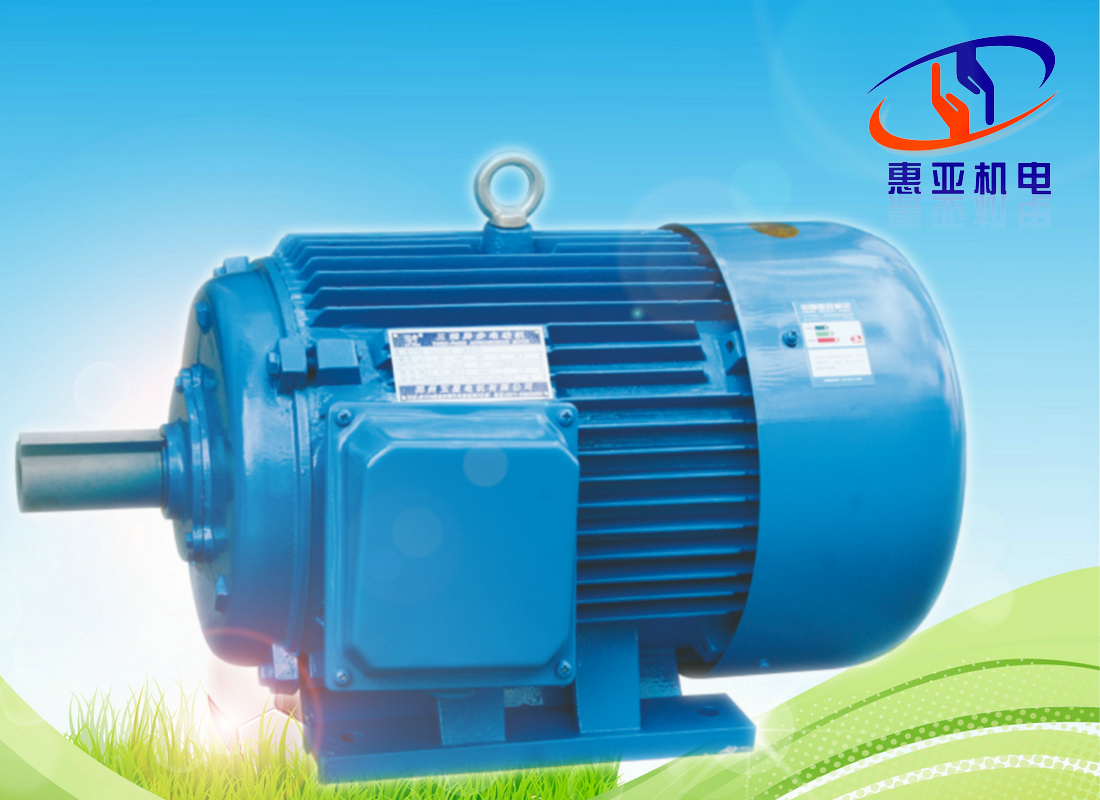Y-series Three-phase Asynchronous Motors
